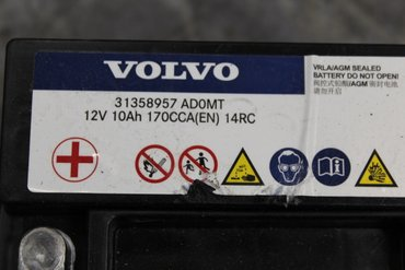 Battery - Volvo V90 Cross Country -18 32238082 31358957