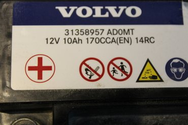 Battery - Volvo V60 Cross Country -17 32238082 31358957