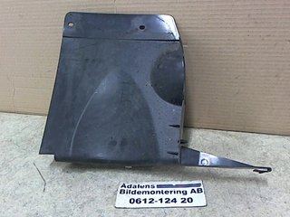 Inner shield - Peugeot Partner -08 9633384580