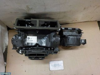 Cell package Complete - BMW 3-Series -09 22527010 CZ4431706934